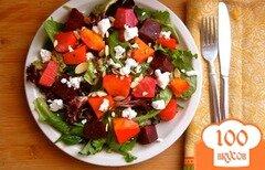 Фото рецепта: «Свекольный салат с зеленью и сыром»