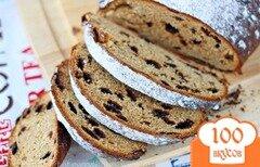 Фото рецепта: «Хлеб с манго и шоколадом»