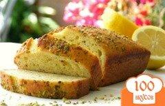 Фото рецепта: «Лимонный хлеб с тмином и фисташками»