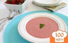 Фото рецепта: «Холодный клубничный суп»