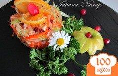 Фото рецепта: «Салатик витаминный»