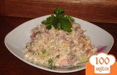Фото рецепта: «Горячий салат из макарон и ветчины»