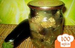Фото рецепта: «Баклажаны консервированные»