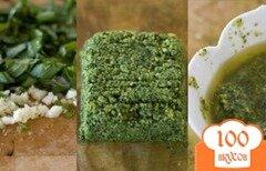 Фото рецепта: «Соус песто»