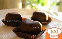 Фото рецепта: «Шоколадные конфеты с чесноком»