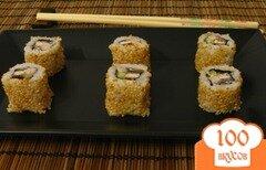 Фото рецепта: «Саимаки»