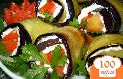 Фото рецепта: «Баклажаны с творогом, чесноком и томатами»