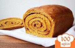 Фото рецепта: «Тыквенный хлеб-рулет»