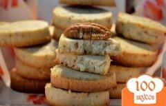Фото рецепта: «Ореховое печенье на сливочном сыре»
