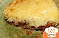 Фото рецепта: «Пастуший пирог»