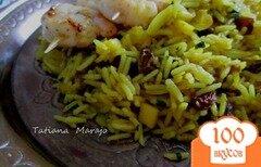 Фото рецепта: «Рис по-индийски»