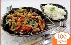 Фото рецепта: «Баклажаны с курицей по-пекински»