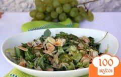 Фото рецепта: «Салат с рукколой, виноградом, горгонзолой и миндальными лепестками»