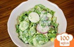 Фото рецепта: «Салат с редиской и яйцом»