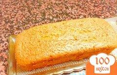 Фото рецепта: «Пирог из тыквы и миндаля»