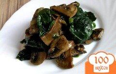 Фото рецепта: «Грибы со шпинатом»