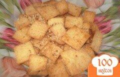 Фото рецепта: «Сырные крекеры»
