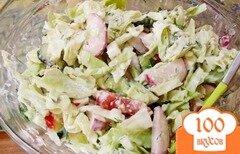 Фото рецепта: «Салат овощной с оригинальным соусом»