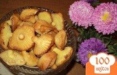 Фото рецепта: «Печенье «Грибочки»»