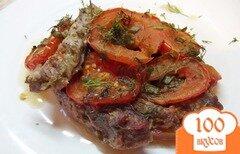 Фото рецепта: «Мясо запеченное с помидорами»