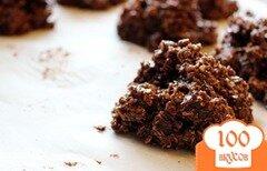 Фото рецепта: «Шоколадные печеньки-холмики»