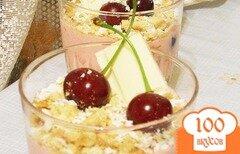 Фото рецепта: «Летний десерт с вишней»