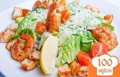 Фото рецепта: «Салат Цезарь с креветками»