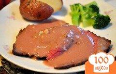 Фото рецепта: «Ростбиф с чесночным соусом»