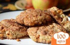 Фото рецепта: «Яблочные сконы»