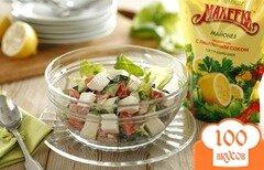 Фото рецепта: «Летний салат по-гречески»