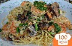 Фото рецепта: «Спагетти с креветками и грибами»
