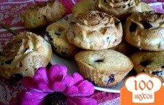 Фото рецепта: «Кексы со смородиной»