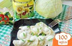 Фото рецепта: «Вареники с капустой»