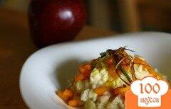 Фото рецепта: «Ризотто с яблоками и горгондзолой»