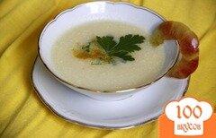Фото рецепта: «Куриный суп с яблоками и карри»