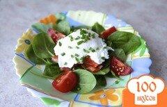 Фото рецепта: «Яйца пашот»