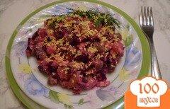 Фото рецепта: «Рыбный салат»