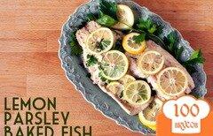 Фото рецепта: «Рыба запеченная с лимоном и петрушкой»
