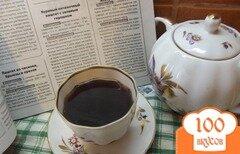 Фото рецепта: «Анисовый кофе»