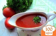 Фото рецепта: «Домашний кетчуп из томатного сока»
