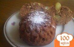 Фото рецепта: «Шоколадные кексы с виноградом»
