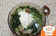 Фото рецепта: «Рисовый мясной суп с шпинатом»