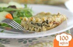 Фото рецепта: «Лазанья со шпинатом и артишоками»