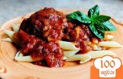 Фото рецепта: «Куриные окорочка в соусе маринара с пастой»