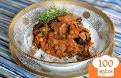 Фото рецепта: «Говядина а-ля по-каирски»