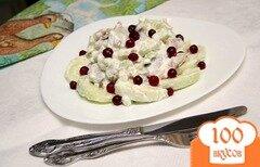 Фото рецепта: «Салат из сельди с сельдереем»