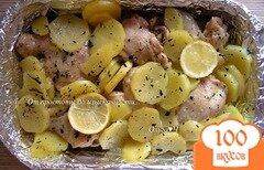 Фото рецепта: «Курица, запеченная с картофелем и лимоном»