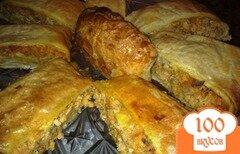 Фото рецепта: «Пирог с горбушей и овощами»