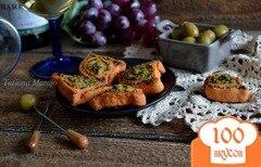 Фото рецепта: «Улитки с начинкой из шпината с пармезаном»