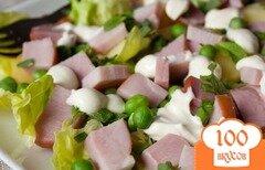 Фото рецепта: «Салат из окорока и горошка»